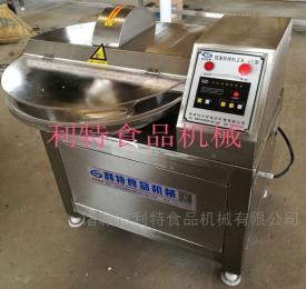 ZB-40供应不锈钢高速斩拌机 小型实验斩拌械设备