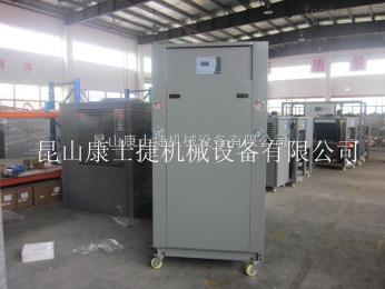 康士捷化工行业控温用冷热一体机组,制冷制热机组