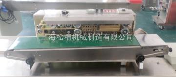SJ-980茶叶袋装封口机/食品塑料袋自动封口机械