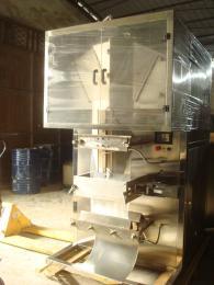 SJ-7500大剂量液体袋装包装机械