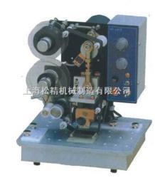 HP-241B熱打碼機