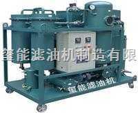 TY透平油专用滤油机破乳化真空过滤设备