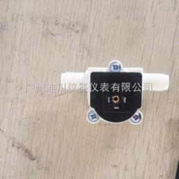 938瑞士迪格曼莎代理商,微型液体流量计、广东广州流量计
