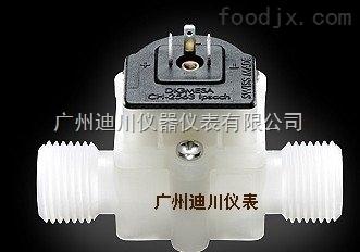 FFFF微型流量计,广东微型液体流量计,广州流量计