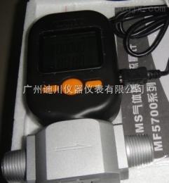 MF5706MF5706微型流量计,MF5712广东氢气氧气流量计 广州微型流量计 微型流量计