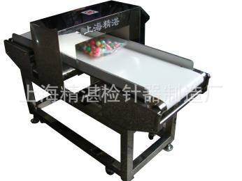 安全檢測設備 橡膠金屬探測儀 塑料金屬探測器 金屬探測儀器
