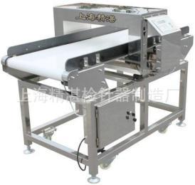 【品质保证】小型金属检测机 婴童用品金属检测仪 湿巾/ 膨化食品金属检测仪