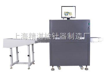 供应虫草检测仪 虫草专用X光机 食品X射线仪 X光机食品X射线仪