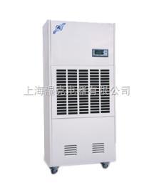 义乌电子元器件工业除湿机,工业抽湿机价格