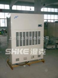 大型工业除湿机工业除湿设备/五营工业除湿设备/湿克工业除湿设备