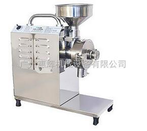 1100型五谷杂粮磨粉机 磨粉机 不锈钢磨粉机