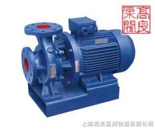 ISW卧式清水管道离心泵ISW卧式清水管道离心泵