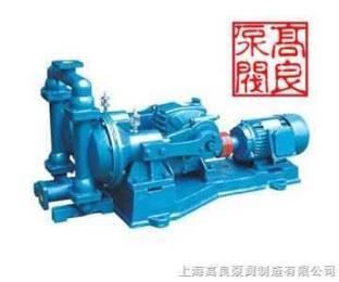 DBY不锈钢电动隔膜泵DBY不锈钢电动隔膜泵