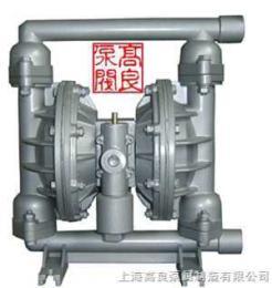 QBY型衬氟F46气动隔膜泵QBY型衬氟F46气动隔膜泵