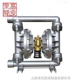 QBY铝合金隔膜泵QBY铝合金隔膜泵