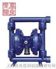 QBY铸铁气动隔膜泵QBY铸铁气动隔膜泵