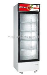 LG4-288保鲜柜 立式展示柜