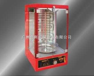 GH-898节能型中东烧烤炉