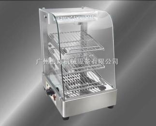 GH-861豪华型保温展示柜