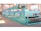 DW供應多層帶式烘干機