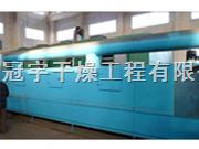 DW供應高效節能黃梔子專用烘干機