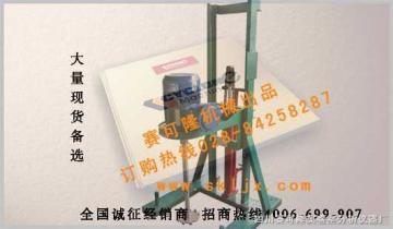 广州实验室分散机-专业分散砂磨机批发厂家就找赛可隆