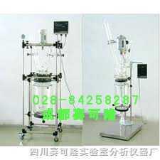 单层玻璃反应釜-10L、20L、30L、50L玻璃反应釜