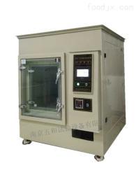 HQ-300混合气体腐蚀试验箱可非标订制
