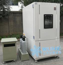 HQ-150型流动混合气体腐蚀试验箱长三角厂家