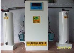 水厂余氯检测设备/余氯在线监测仪厂家