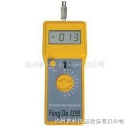 ST-2沙子土壤含水率測定儀(滄州首科)