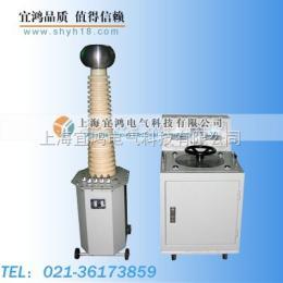 YHTB-5KVA/50KV串激高压试验变压器