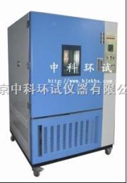 GDW-500北京高低温测试箱,精密高低温试验箱,高低温环境试验箱