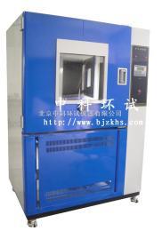 SC-800模拟沙尘气候环境试验箱/模拟风沙试验箱