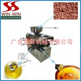 SG30-2B供应小型榨油机SG30-2B、质量更好的小型榨油机生产厂家