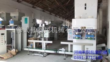 河南利民机械面粉包装机厂家