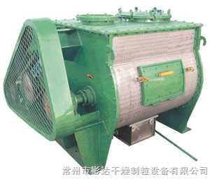 WZ-1WZ系列无重力混合机