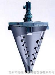 DSH-300DSH系列锥形双螺旋混合机