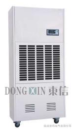 CFZ/20H上海工业除湿机、工业抽湿机、工业去湿机、工业防潮机、工业干燥机