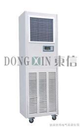 SMD/09杭州濕膜加濕機、加濕器、注濕器、空氣濕度調控機