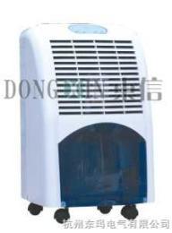 500*600*1100家用除湿机、去湿机、抽湿机、干燥机、防潮机