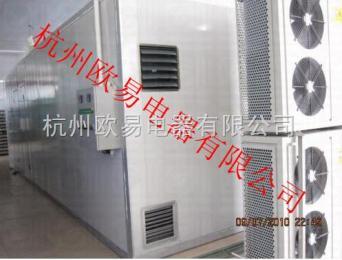 浙江食品干燥机