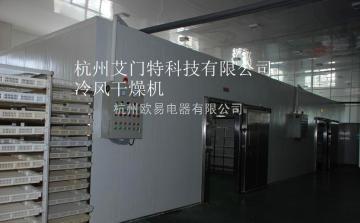 哈尔滨食品干燥机