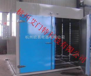 黑龙江食品干燥机