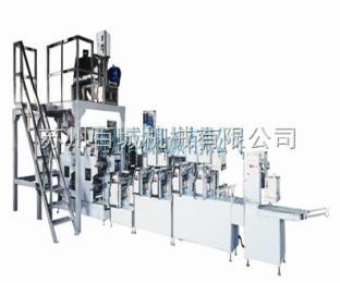 全自动小型饺子机