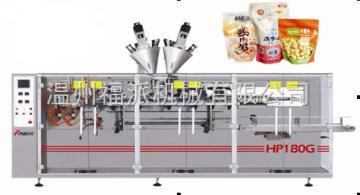 HP-180G给袋式包装机水平式包装机预制袋包装机立式包装机