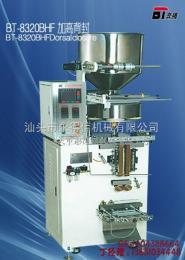產銷沈陽大連鞍山餅干包裝機械設備生產線