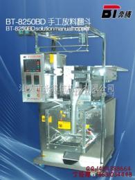 產銷儋州定安屯昌餅干包裝機械設備生產線