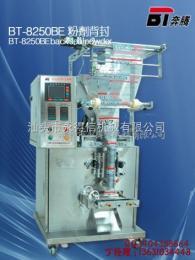 產銷江西山西安徽餅干包裝機械設備生產線BG16