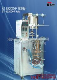 供應液體自動包裝機械,包裝設備,包裝生產線